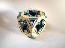 Origami Modular decorative cube by Lewis Simon on giladorigami.com