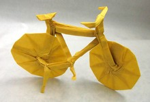 Origami Bicycle by Jason Ku on giladorigami.com
