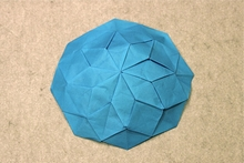 Origami Quadrose tessellation by John Szinger on giladorigami.com