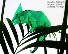Origami Chameleon by King Ori on giladorigami.com